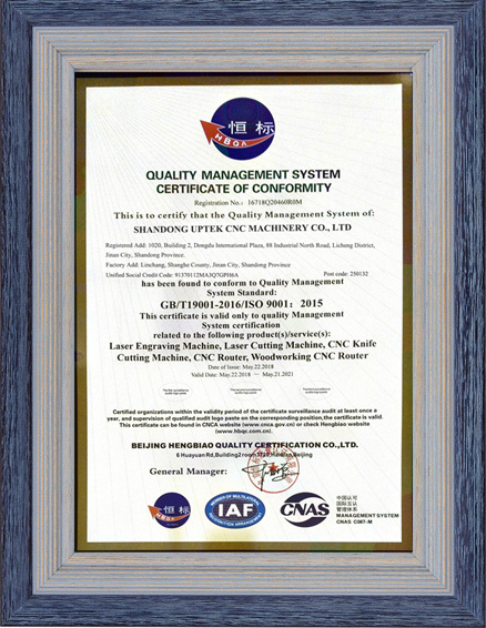ISO Certificate of Co2 CNC Router, Digital Cutting Machine and FDA Certificate of Co2 Laser Cutting Engraving Machine