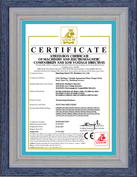 CE Certificate of Woodworking Machinery